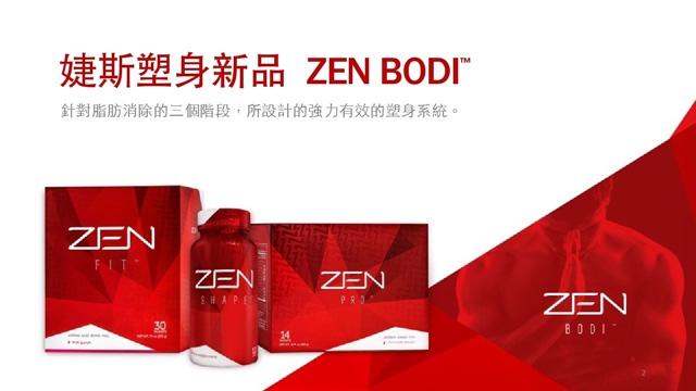 zenbodi-1